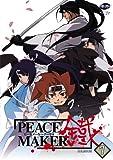 echange, troc Peacemaker 7: Decision (Sub) [Import USA Zone 1]