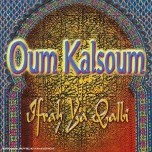Ifrah Ya Qalbi