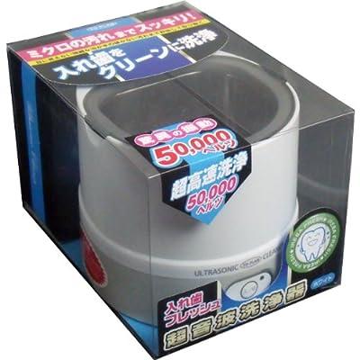 トプラン 超音波入れ歯洗浄器 TKSM-008(W)