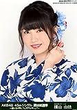 【横山由依】 公式生写真 AKB48 45thシングル 選抜総選挙 ランダム グリーンVer.