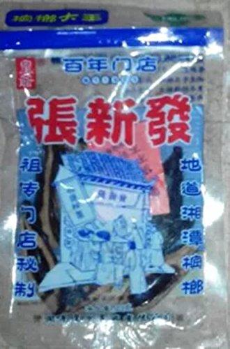 Helen Ou@ Hunan Xiangtan Specialty:zhangxinfa