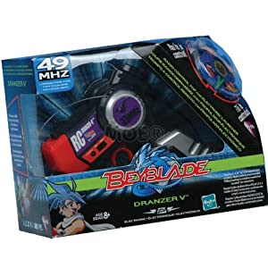 Beyblade launcher amp top amazon co uk toys amp games
