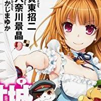 甘城ブリリアントパーク メープルサモナー (1) (富士見ファンタジア文庫)