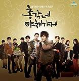 OST(サウンドトラック)/僕らのイケメン青果店[韓国輸入盤]