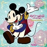 ディズニー・デート~声の王子様~Deluxe Edition