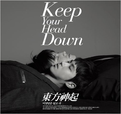 Keep Your Head Down (リパッケージ版)(韓国盤)