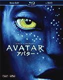 アバター ブルーレイ&DVDセット[Blu-ray/ブルーレイ]