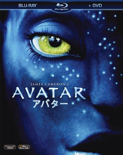 アバター ブルーレイ&DVDセット [初回生産限定] [Blu-ray]