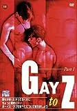 Gay to Z Part1 [誰もが知りたがってるくせにちょっと聞きにくいボーイズ・ラブのすべてについて教えましょう]
