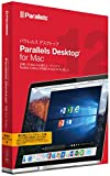 Parallels Desktop 12 for Mac Retail Box Com Upg JP(乗り換え)