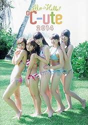 【Amazon.co.jp限定】 『 アロハロ!  ℃-ute 2014 』 写真集 Amazon限定カバーVer.