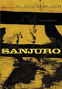 Sanjuro (Widescreen) (The Criterion Collection)