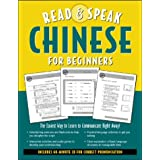 Read and Speak Chinese for Beginners(Book + Audio)by Cheng Ma