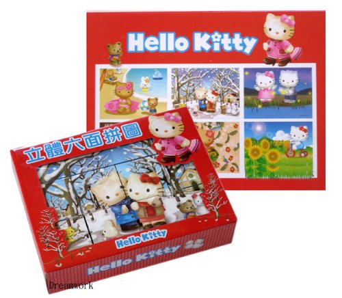 Hello Kitty Jigsaw 3D Puzzle - Sanrio Hello Kitty Puzzle Blocks (6 Scenes)