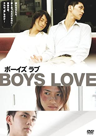 BOYS LOVE [DVD]