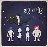 眠り姫(初回限定盤B)(DVD付)