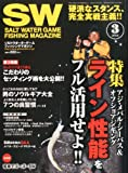 SALT WATER GAME FISHING MAGAZINE (����ȥ���������������ե��å����󥰥ޥ�����) 2014ǯ 03��� [����]