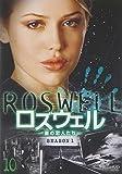 ロズウェル/星の恋人たち シーズン1 Vol.10[DVD]