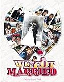 私たち結婚しました 世界版 O.S.T