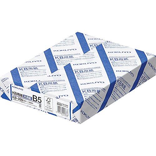 コクヨ PPC用紙 共用紙 FSC認証 64G B5 500枚 KB-35N