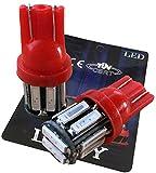 (ライミー)LIMEY 最新!5W級 爆光 T10 LED バルブ ウエッジタイプ 10連×2SMD 20チップ搭載 SMD7020 赤 レッド 2個入り 電球 五世代 車内ランプ SMD 置換ナンバー灯 クリアランスランプ 高輝度環境省エネランプ 保証書付き 【ベース:レッド】 L-T10R7020C2