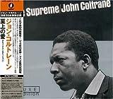 echange, troc John Coltrane - Love Supreme