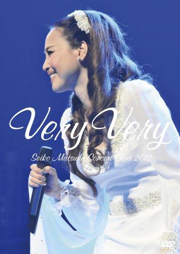 松田聖子/Seiko Matsuda Concert Tour 2012 Very Very [DVD]