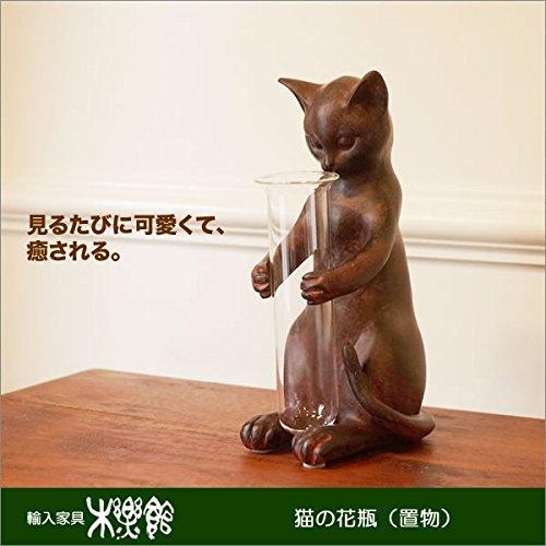 Rust キャット:ガラス花瓶を持つ猫:ねこ雑貨 置物 :可愛い・おしゃれ 雑貨 の ねこの置物・ガラス花瓶を持ったカワイイ猫の置物!癒やしアイテムです。