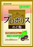 黄金糖 プロポリスのど飴 80g×10個