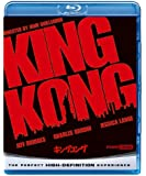 King Kong [Blu-ray] (Japanese Import - Region A)