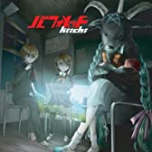電気羊の夢(reprise) (feat. 初音ミク)