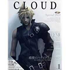 Cloud vol.1 (�d�����b�N�V���[�Y)