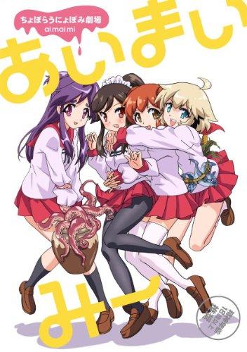 �����ޤ��ߡ� ��DVD��