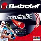 Babolat(バボラ) リベンジ レッド 160 125