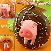 THE PIG★こぶたちゃんソフビマスコット スイーツ大好きぶぅストラップ(チョコドーナツ)NTP003-8