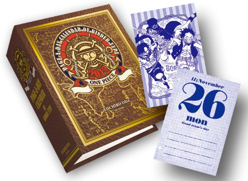 ONE PIECE 日めくりバインダー型カレンダー 2012 (SHUEISHA 日めくりバインダー型カレンダー 2012)