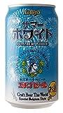 新潟県 エチゴビール サマーホワイト 350ml×24本 (1ケース)