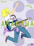 荒川アンダー ザ ブリッジ VOL.2【数量限定生産版】 [DVD]