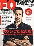 FQ JAPAN (エフキュージャパン) 2010年 10月号 [雑誌]