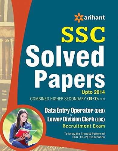 SSC Solved Papers Combined Higher Secondary (10+2) Level Data Entry Operator and Lower Division Clerk (LDC) Exam Image