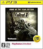 Fallout 3: Game of the Year PS3 the Best��CERO�졼�ƥ��󥰡�Z�ס�