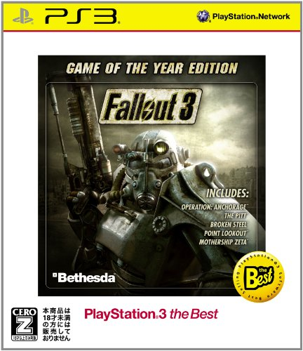 Fallout 3: Game of the Year PS3 the Best【CEROレーティング「Z」】[18歳以上のみ対象]