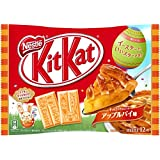 Kitkat Nestle Japan 2015 Easter Edition Apple Pie Flavor 12 Mini Bars By 21st Century Japan Only