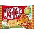 Kitkat Nestle Japan 2015 Easter Edition Apple Pie Flavor 12 Mini Bars By 21st Century Japan Only