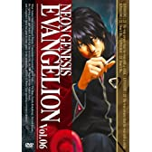 NEON GENESIS EVANGELION vol.06 [DVD]