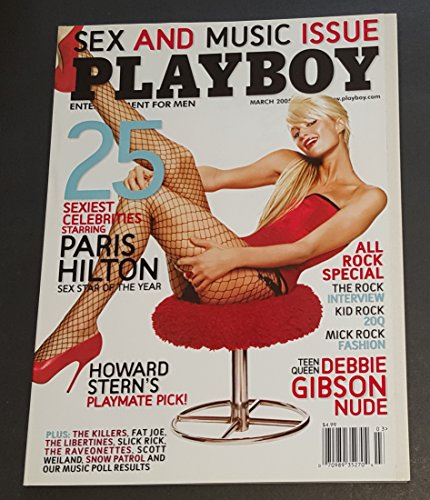 playboy-magazine-march-2005-paris-hilton-debbie-gibson-pictorial