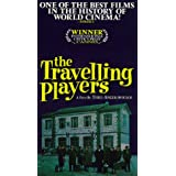 The Travelling Players - 2 tape set [VHS]