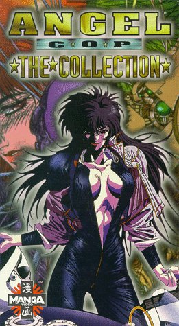 Angel Cop: Collection [VHS]