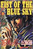 img - for Fist of the Blue Sky, Vol. 1 book / textbook / text book