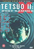 Tetsuo II - Bodyhammer [Import anglais]